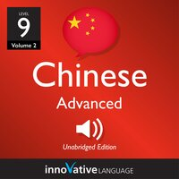 Learn Chinese - Level 9: Advanced Chinese, Volume 2: Lessons 1-25