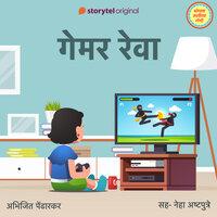 Gamer Rewa - Abhijit Pendharkar