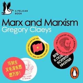 pedagogy of the oppressed free audiobook