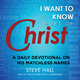 I Want to Know More of Christ - Steve Hall