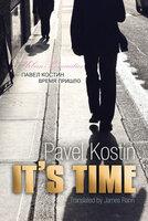 It's Time - Max Bollinger, Pavel Kostin