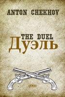 The Duel: English and Russian language edition - Anton Chekhov