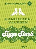 Manhatareklubben - Sigge Stark