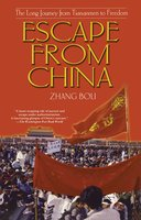 Escape From China - Zhang Boli