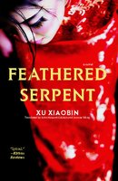 Feathered Serpent - Xu Xiaobin