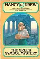The Greek Symbol Mystery - Carolyn Keene
