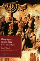 Historia judía, religión judía - Israel Shahak