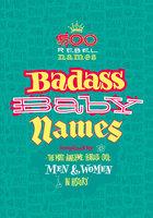 Badass Baby Names - Marvella Nomine