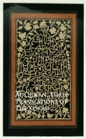 Al-Qur'an: Three Translations of The Koran - Muhammad Muhammad