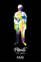 Provoke - Ziad Gadou