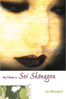 My Name is Sei Shonagon - Jan Blensdorf