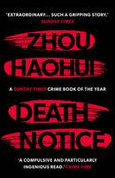 Death Notice - Zhou Haohui