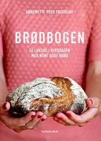Brødbogen - Annemette Voss