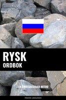 Rysk ordbok - Pinhok Languages