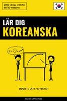 Lär dig Koreanska - Snabbt / Lätt / Effektivt - Pinhok Languages