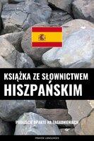 Książka ze słownictwem hiszpańskim - Pinhok Languages