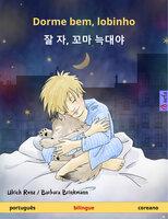 Dorme bem, lobinho – 잘 자, 꼬마 늑대야 (português – coreano) - Ulrich Renz