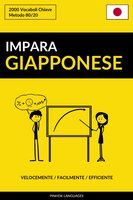 Impara il Giapponese - Velocemente / Facilmente / Efficiente - Pinhok Languages