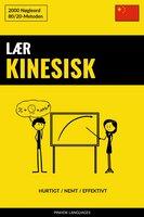 Lær Kinesisk - Hurtigt / Nemt / Effektivt - Pinhok Languages