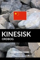 Kinesisk ordbog - Pinhok Languages