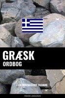 Græsk ordbog - Pinhok Languages