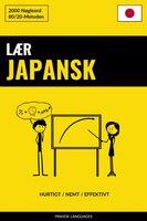 Lær Japansk - Hurtigt / Nemt / Effektivt - Pinhok Languages