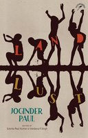Land Lust - Joginder Paul