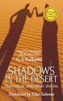 Shadows in the Desert - G A Kulkarni