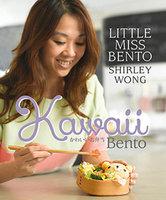 Kawaii Bento - Shirley Wong