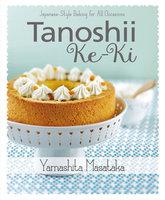 Tanoshii Ke-ki - Yamashita Masataka