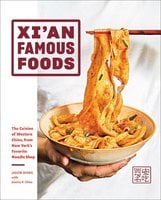 Xi'an Famous Foods - Jason Wang