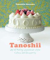 Tanoshii - Yamashita Masataka