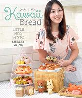 Kawaii Bread - Shirley Wong