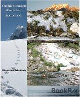 Origin of Bangla Fourth Part Kalapani - Dibyendu Chakraborty