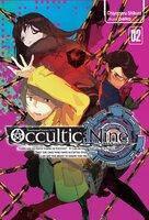 Occultic; Nine: Volume 2 - Chiyomaru Shikura