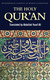 The Holy Qur'an - Various authors