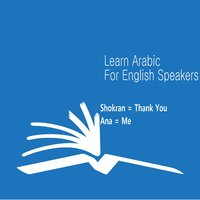 The Arabic Language Learning Course For English Speakers - Mazen Salah