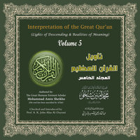 Interpretation of the Great Qur'an: Volume 5 - Mohammad Amin Sheikho